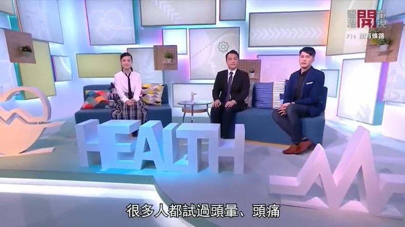 頸因性頭痛及頭暈成因及治療方法